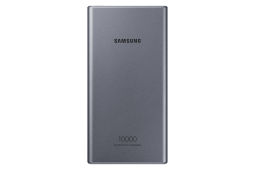 Samsung Battery Pack SuperFast 10Ah grey